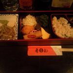 六本木 香和 - 食事はお弁当形式
