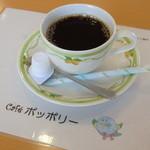 Cafe ポッポリー - 料理写真:コーヒー 80円