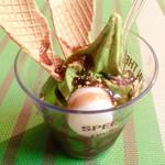 グリーン・グリーン - プレミアム抹茶ソフトクリームがある時限定の《抹茶&水ようかん》