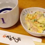 かもん亭 - 料理写真:お通し