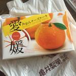亀井製菓 - お土産に頂きました(^^)