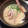 麺匠 はなみち - 料理写真:特上しょうゆラーメン(700円)