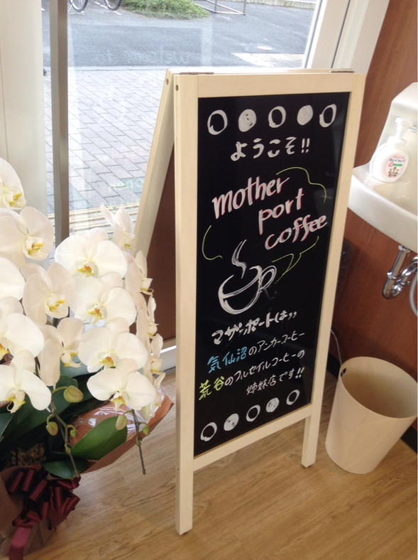 マザー ポート コーヒー