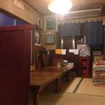 和田屋 - 趣のある店内(2階) 2015.5