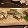 海人 - 料理写真:押し寿司