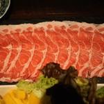 和食 イワカムツカリ - 無薬飼育の群馬県産 えばらハーブ豚 肩ロース (2015/05)