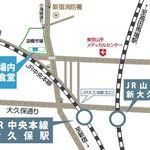 伊勢屋食堂 - JR大久保駅から徒歩5分程