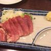 大東京酒場 - 料理写真: