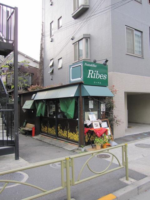Pasta & Bar Ribes