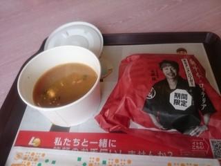 ロッテリア - 蒙古タンメン&定食バーガーと、スープ。