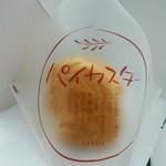 しべーる+カフェ - パイカスター
