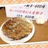 あまえん坊 - 料理写真:
