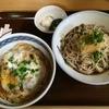 増田屋 - 料理写真:カツ丼+おろし(冷) …800円