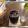 珈琲問屋長澤 - ドリンク写真:アイスコーヒー