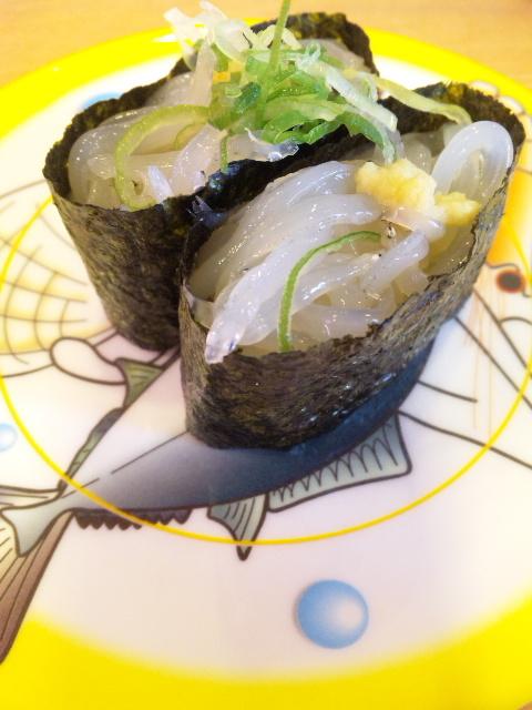 かっぱ寿司 浜松東若林店