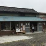 神間亭 - 蕎麦教室