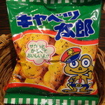 池袋駄菓子バー - キャベツ太郎