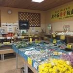 道の駅 たきかわ 売店 - 滝川道の駅、新鮮野菜盛り沢山です♪