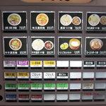濃菜麺 井の庄 - 券売機