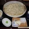 蕎麦の里 びばいろ - 料理写真:つけとろろ。美味しかったです。