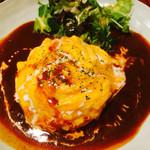 santa cafe HASH - オムライス  デミグラスソース