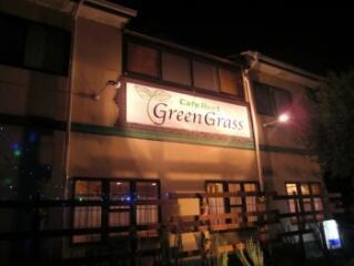 カフェレスト グリーングラス