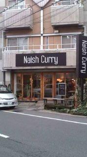 ナッシュキッチン