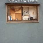 トワモワカフェ - 裏側