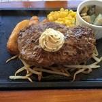 洋食屋 せんごく - ステーキハンバーグ