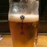 38689061 - 同僚の飲んだ生ビール笑