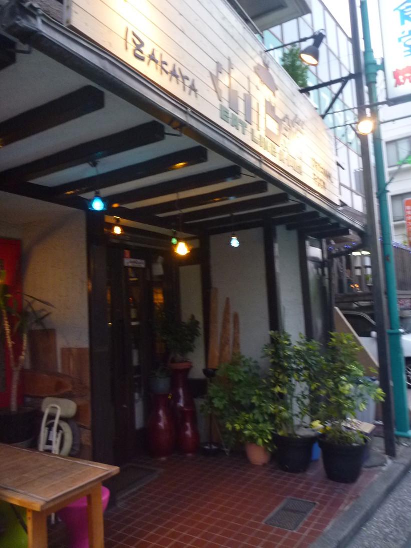 タイガー食堂