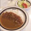 キッチンいまい - 料理写真:カツカレー1150円