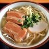 あんま~家 - 料理写真:三枚肉そば(大)