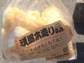 奥野寿久商店