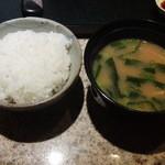 京あかり - お弁当のご飯お味噌汁