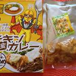 カレー倶楽部 ルウ - チキン南蛮カレー