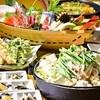 さんかい - 料理写真:一番人気の大漁舟盛りともつ鍋コース