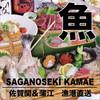 虹色魚 - 料理写真:佐賀関蒲江漁港直送。