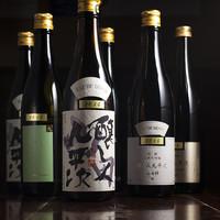 醸し人九平次やワインとのマリアージュをお楽しみください。