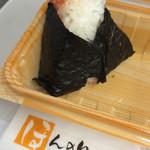 ほんのり屋 - 辛子明太子 190円