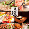 木村屋本店 - 料理写真:ロゴ