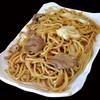 諏訪湖サービスエリア上り線テイクアウトコーナー - 料理写真:ローメン