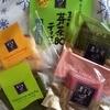 丸山海苔店 - 料理写真:購入したフィナンシェ、パウンドケーキ
