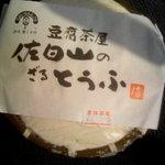3875502 - ざる豆腐 380円