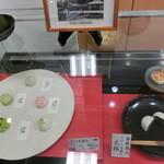 総本家駿河屋 - <2015年5月>美しい和菓子。