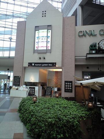 ナナズグリーンティー 神戸ハーバーランド店