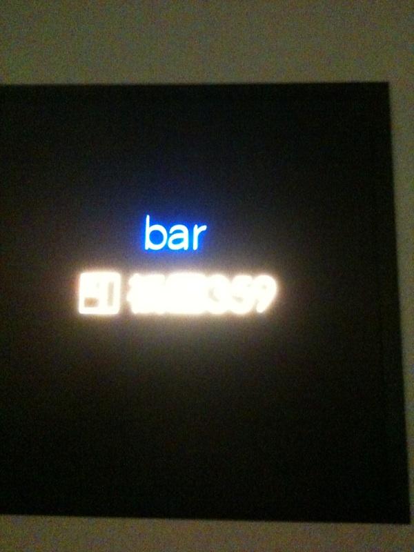 bar 祇園359