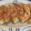桂林 - 料理写真:焼餃子