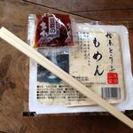 ちとせ屋 - もめん豆腐1