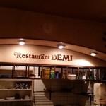レストラン デミ - 正面カウンター上空